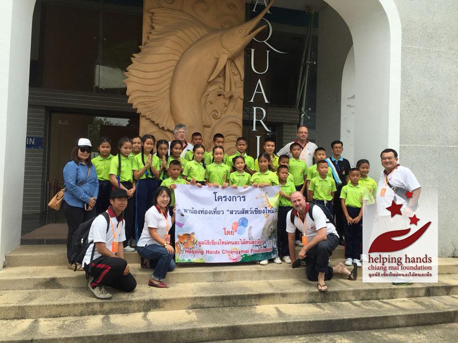 Ban Pha Muad Zoo Trip