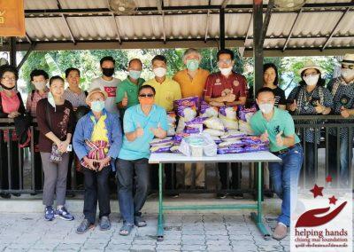 Maejo Uni Donation